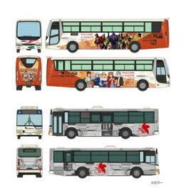 [鉄道模型]トミーテック (N) ザ・バスコレクション小田急箱根高速バス エヴァンゲリオンラッピング2台セット