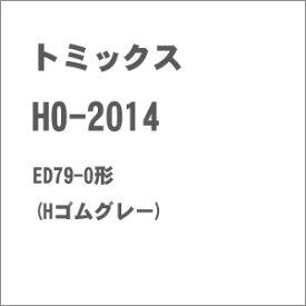 [鉄道模型]トミックス (HO) HO-2014 JR ED79-0形電気機関車(Hゴムグレー)
