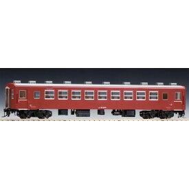 [鉄道模型]トミックス (HO) HO-5022 国鉄客車 オハ50形