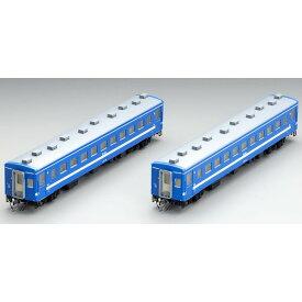 [鉄道模型]トミックス (HO) HO-9096 JR 50系51形客車(海峡色)セット