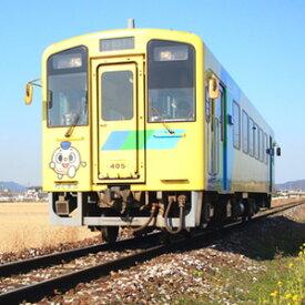 [鉄道模型]トミックス (Nゲージ) 98079 平成筑豊鉄道 400形(開業時カラー・なのはな号)2両セット