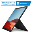 MJX-00011(PROX/8/12 マイクロソフト Surface Pro X SQ1/8/128 LTE Microsoft Office 2019搭載