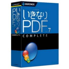 いきなりPDF Ver.7 COMPLETE ソースネクスト ※パッケージ版