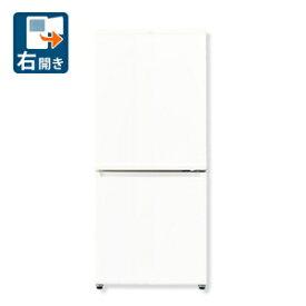 (標準設置料込)AQR-17J-W アクア 168L 2ドア冷蔵庫(ミルク)【右開き】 AQUA [AQR17JW]