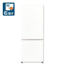 (標準設置料込)AQR-20J-W アクア 201L 2ドア冷蔵庫(ミルク)【右開き】 AQUA [AQR20JW]
