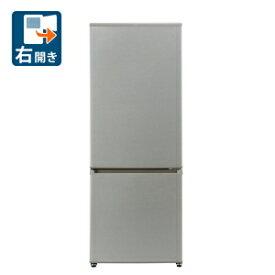 (標準設置料込)AQR-20J-S アクア 201L 2ドア冷蔵庫(ブラッシュシルバー)【右開き】 AQUA [AQR20JS]