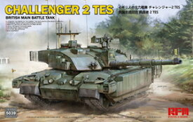 1/35 チャレンジャー2 TES 「メガトロン」 イギリス軍主力戦車【RFM5039】 ライフィールドモデル