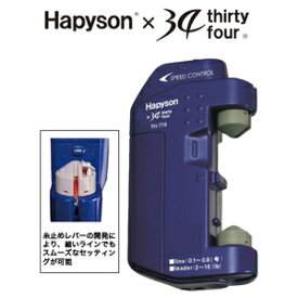 YH-719 ハピソン ライトゲーム用ラインツイスター Hapyson 山田電器工業 34thirty four ハピソンとのコラボ商品