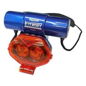 YF-201-F ハピソン 充電式オレンジフィルターチェストライト 200ルーメン(ブースト600ルーメン) Hapyson 山田電器工業 LEDチェストライト [YF201F]