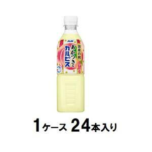 国産白桃あかつき&カルピス 500ml(1ケース24本入)  アサヒ飲料 ハクトウアカツキ&カルピス500*24