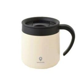 ココカフェ 蓋付き真空二重マグカップ 300ml ホワイト カクセー ココカフエ マグカツプ300 W