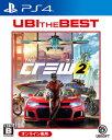 【PS4】ユービーアイ・ザ・ベスト ザ クルー2(オンライン専用) ユービーアイソフト [PLJM-16603 PS4 ザクルー2 ベ…