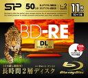 SPBDREV50PWA11P シリコンパワー 録画用 2倍速対応 BD-RE 11枚パック50GB ホワイトプリンタブル