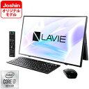 PC-HA980RAB-J NEC LAVIE Home All-in-one HA980/RAB-J ファインブラック - 27型デスクトップパソコン【Joshinオリジ…