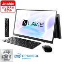 PC-HA570RAB-J NEC LAVIE Home All-in-one HA570/RAB-J ファインホワイト - 23.8型デスクトップパソコン【Joshinオリ…