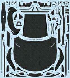 1/24用デカール GR Supra ドレスアップ カーボンデカール【ST27-CD24036】 スタジオ27