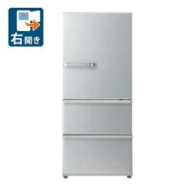 (標準設置料込)AQR-27J-S アクア 272L 3ドア冷蔵庫(ミスティシルバー)【右開き】 AQUA [AQR27JS]