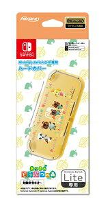 Nintendo Switch Lite専用ハードカバー あつまれどうぶつの森 マックスゲームズ [HROH-01AD]
