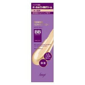 ザフェイスショップ PF BBクリーム 201 アプリコットベージュ 銀座ステファニー化粧品 PF BBクリ-ムV201