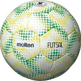 F9Y2520-Y モルテン フットサルボール 4号球 (人工皮革) Molten フットサル(イエロー)