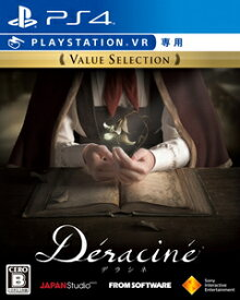 【PS4】Deracine Value Selection(PlayStation VR専用) ソニー・インタラクティブエンタテインメント [PCJS-66067 PS4 デラシネ レンカ]
