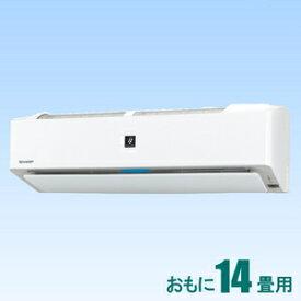 AY-L40H2-W シャープ 【標準工事セットエアコン】(15000円分工事費込)高濃度プラズマクラスター25000搭載 おもに14畳用 (冷房:11〜17畳/暖房:11〜14畳) L-Hシリーズ 電源200V (ホワイト系) [AYL40H2Wセ]