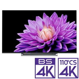(標準設置料込_Aエリアのみ)テレビ 55型 55M540X 東芝 55型地上・BS・110度CSデジタル4Kチューナー内蔵 LED液晶テレビ (別売USB HDD録画対応)REGZA
