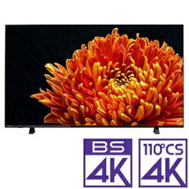 (標準設置料込_Aエリアのみ)55C340X 東芝 55型地上・BS・110度CSデジタル4Kチューナー内蔵 LED液晶テレビ (別売USB HDD録画対応)REGZA