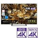 (標準設置料込_Aエリアのみ)65S6E ハイセンス 65型地上・BS・110度CSデジタル4Kチューナー内蔵 LED液晶テレビ (別…
