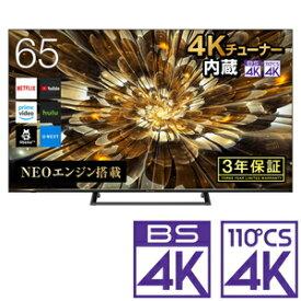 (標準設置料込_Aエリアのみ)65S6E ハイセンス 65型地上・BS・110度CSデジタル4Kチューナー内蔵 LED液晶テレビ (別売USB HDD録画対応) Hisense UHD TV 4K