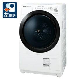 (標準設置料込)ES-S7E-WL シャープ 7kg ドラム式洗濯乾燥機【左開き】ホワイト系 SHARP [ESS7EWL]