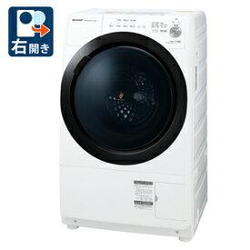 (標準設置料込)ES-S7E-WR シャープ 7kg ドラム式洗濯乾燥機【右開き】ホワイト系 SHARP [ESS7EWR]