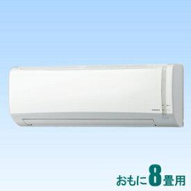 CSH-N2520R-W コロナ 【標準工事セットエアコン】(10000円分工事費込) おもに8畳用 (冷房:7〜10畳/暖房:6〜8畳) Nシリーズ (ホワイト) [CSHN2520RWセ]