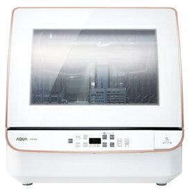ADW-GM2-W アクア 食器洗い機(ホワイト) 【食洗機】【送風乾燥機能付き】 AQUA [ADWGM2W]