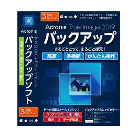 Acronis True Image 2019 3 Computers アクロニス ※パッケージ版