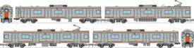 [鉄道模型]トミーテック (N) 鉄道コレクション 相模鉄道7000系4両セット