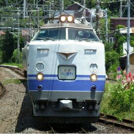 [鉄道模型]トミックス (Nゲージ) 98698 JR 485 1000系電車(勝田車両センター・K60編成)セット(6両)