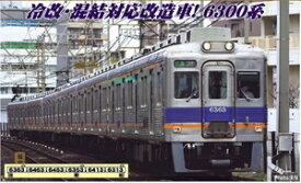 [鉄道模型]マイクロエース (Nゲージ) A6364 南海6300系 6313編成 6両セット