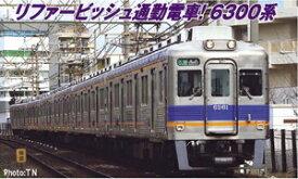 [鉄道模型]マイクロエース (Nゲージ) A6365 南海6300系 6311編成 6両セット