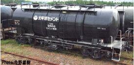 [鉄道模型]マイクロエース (Nゲージ) A3198 タキ1900 太平洋セメント 8両セット