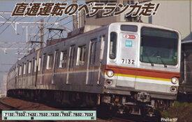 [鉄道模型]マイクロエース (Nゲージ) A3592 東京メトロ7000系 副都心線 後期型更新車 ベビーカーマーク付 8両セット