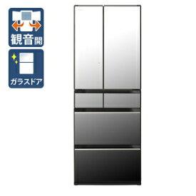(標準設置料込)R-HX60N-X 日立 602L 6ドア冷蔵庫(クリスタルミラー) HITACHI HXシリーズ [RHX60NX]
