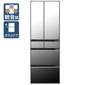 (標準設置料込)R-HX52N-X 日立 520L 6ドア冷蔵庫(クリスタルミラー) HITACHI HXシリーズ [RHX52NX]