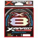 エックスブレイド フルドラグ X8 300m(8ゴウ/120lb) X-BRAID エックスブレイド フルドラグ X8 300m(8号/120lb) XBRAID…