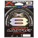 エックスブレイド ジグマンウルトラ X8 300m(1.5ゴウ/30lb) X-BRAID エックスブレイド ジグマンウルトラ X8 300m(1.5…