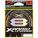 エックスブレイド アップグレード X8 150m(0.6ゴウ/14lb) X-BRAID エックスブレイド アップグレード X8 150m(0.6号/14…