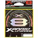 エックスブレイド アップグレード X8 200m(3ゴウ/50lb) X-BRAID エックスブレイド アップグレード X8 200m(3号/50lb) …