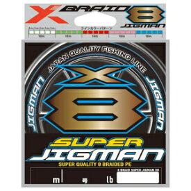 エックスブレイド スーパージグマン X8 300m(2ゴウ/35lb) X-BRAID エックスブレイド スーパージグマン X8 300m(2号/35lb) XBRAID SUPER JIGMAN X8 PEライン