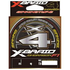エックスブレイド オードラゴン X4 ss1.40 5カラード 200m(0.4ゴウ/7.5lb) X-BRAID エックスブレイド オードラゴン X4 ss1.40 5カラード 200m(0.4号/7.5lb) XBRAID OHDRAGON X4 ss1.40 高比重 PEライン
