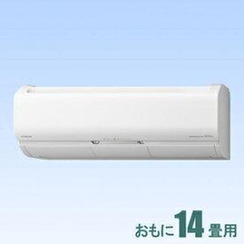 RAS-X40K2S-W 日立 【標準工事セットエアコン】(15000円分工事費込)ステンレス・クリーン 白くまくん おもに14畳用 (冷房:11〜17畳/暖房:11〜14畳) プレミアムXシリーズ 電源200V スターホワイト [RASX40K2SWセ]